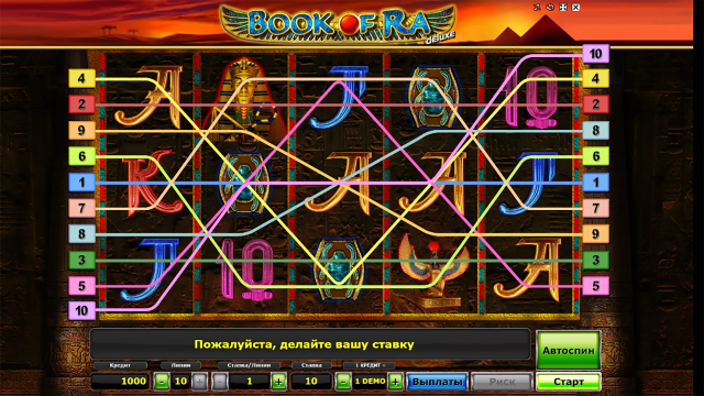 Бонусная игра Book Of Ra Deluxe 2
